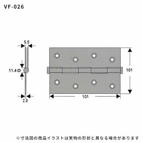 V-F-026A