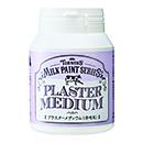 プラスターメディウム 450ml