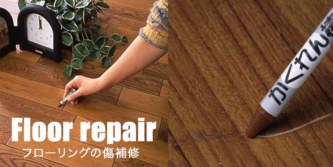 賃貸DIY塗装の養生に大変便利です。塗装以外でもDIYで床などを汚したくない時に便利!粘着がついているので広げて簡単に養生できる布ポリマスカー