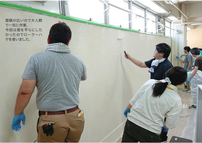 珪藻土を幅広い壁を塗りましたので、人数もたくさん!