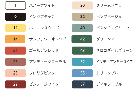 ミルクペイントは全部16種類の色があります。その一覧表