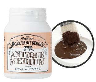 【アンティークメディウム】ブラウンで汚しをつけることで、味のある 年代物のような雰囲気に仕上がります。濃い茶色のとろみのあるメディウムです。完全に乾燥 したミルクペイントの上に塗装すると、シャビーで古びた風合いがでます。