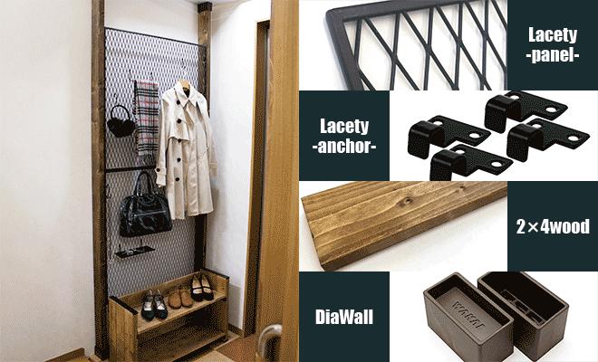 玄関入り口の壁面収納 ラスティ×木材用金具木×2×4木材×デイアウォール